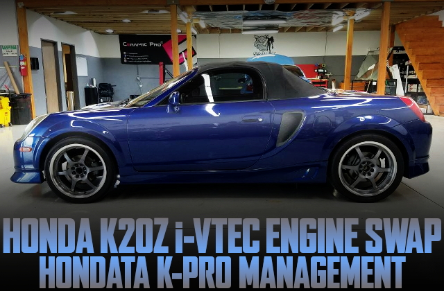K20Z iVTEC ENGINE TOYOTA MRS