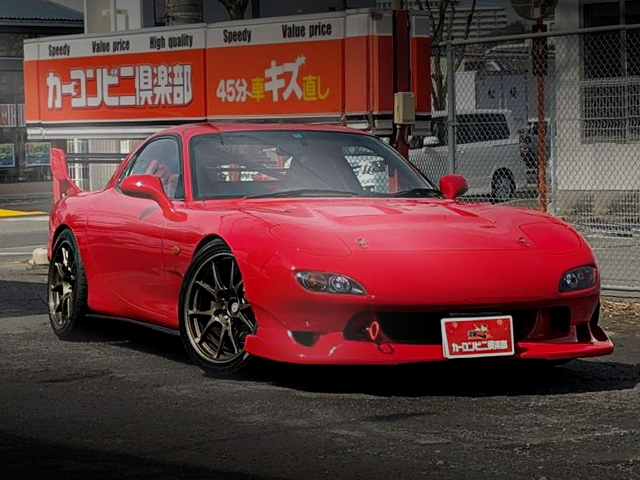 FRONT EXTERIOR FD3S MAZDA RX-7 RED