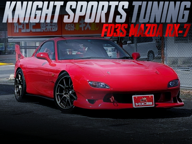 KNIGHT SPORTS TUNING FD3S RX-7