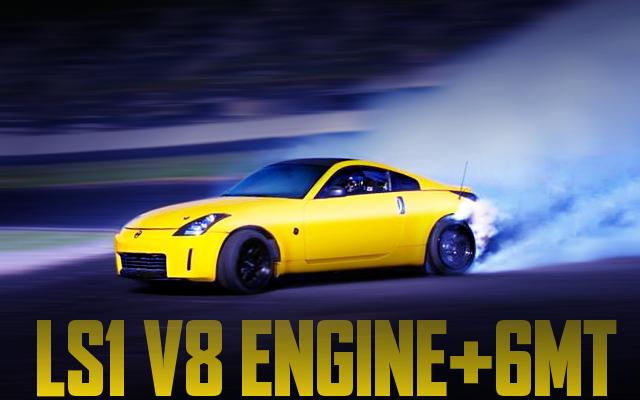 V8 6MT Z33 NISSAN 350Z
