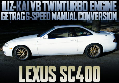1UZ V8 TWIN TURBO LEXUS SC400