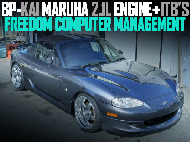MARUHA ENGINE NB8C ROADSTER