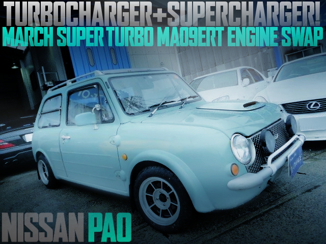 MA09ERT DOUBLE CHARGE ENGINE NISSAN PAO