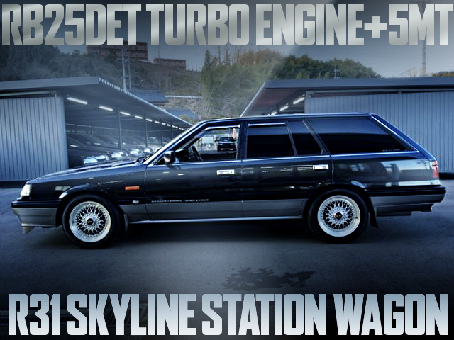 RB25DET SWAP R31 SKYLINE WAGON