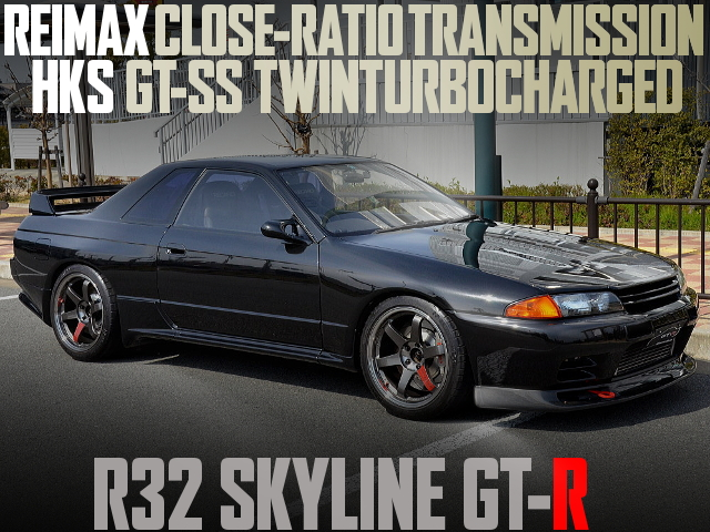 R32 SKYLINE GT-R CLOSE RATIO TRANSMISSION