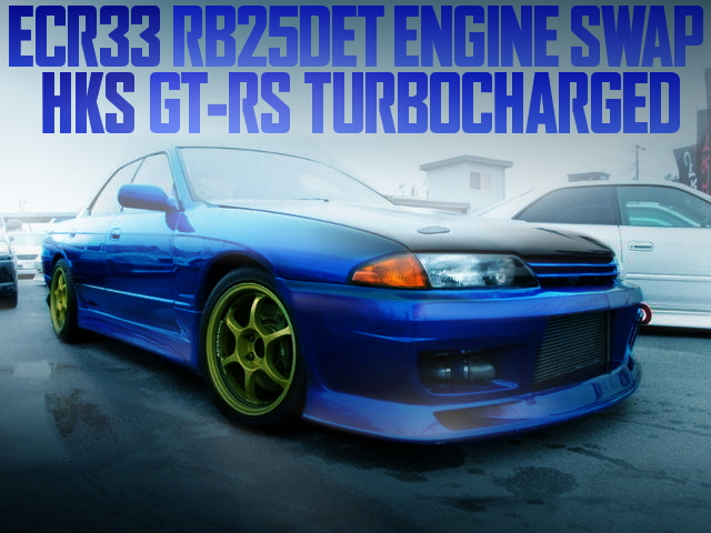 RB25DET SWAP HCR32 SKYLINE 4-DOOR