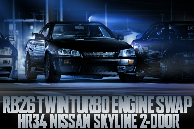 R33GTR RB26 TWINTURBO SWAP HR34 SKYLINE 2-DOOR