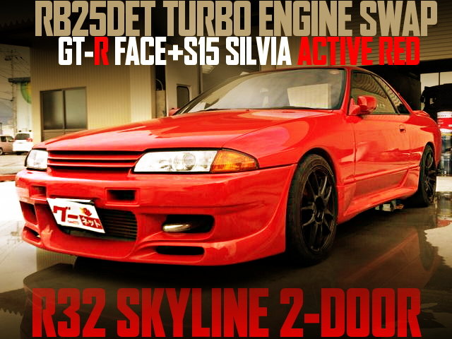 R32 SKYLINE 2-DOOR RB25DET SWAP