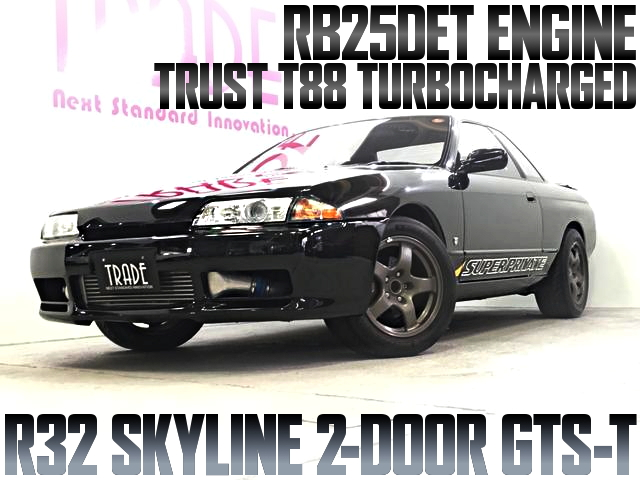 RB25DET T88 TURBOCHARGED HCR32 GTS-T