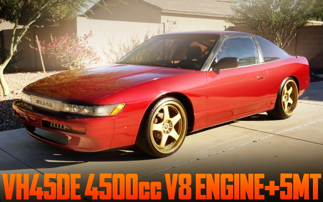 VH45 V8 ENGINE S13 SILEIGHTY 240SX