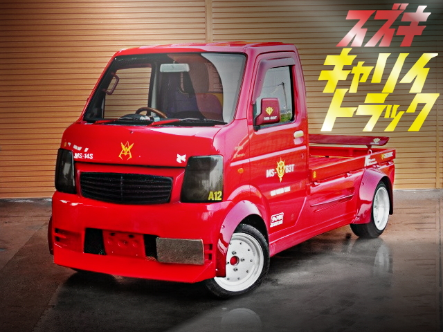 CHAR AZNABLE ONLY DA63T CARRY TRUCK