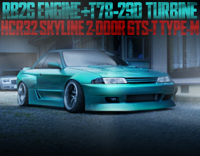 RB26 T78 SINGLE TURBO HCR32 SKYLINE 2-DOOR WIDEBODY