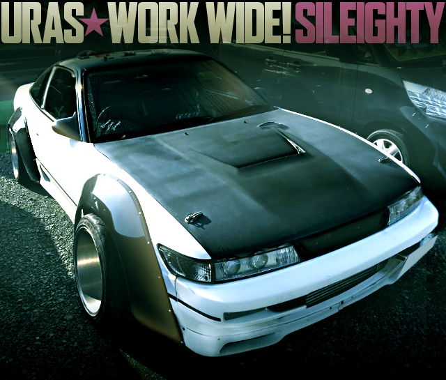 URAS WORKS SILEIGHTY