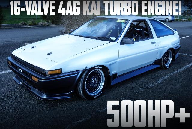 16-VALVE 4AG TURBO 500HP AE86 TRUENO