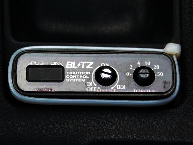 BLITZ CONTROLLER