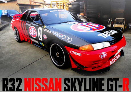 GROUP A TAISAN REPLICA R32 SKYLINE GT-R