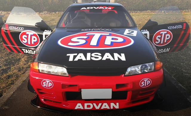 FRONT BONNET STP AND TAISAN DECAL R32GT-R