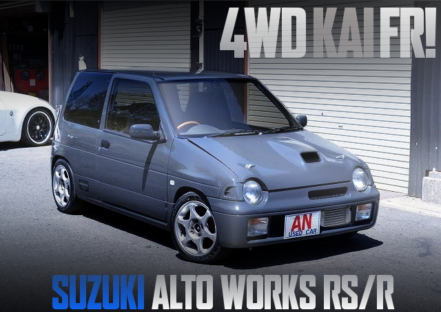 REAR WHEEL DRIVE CS22S ALTOWORKS RSR