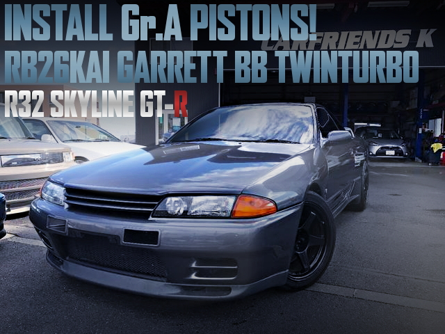 GROUP-A PISTONS GARRETT BB TWIN R32GT-R