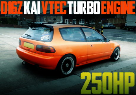 D16Z SOHC VTEC TURBO EG CIVIC