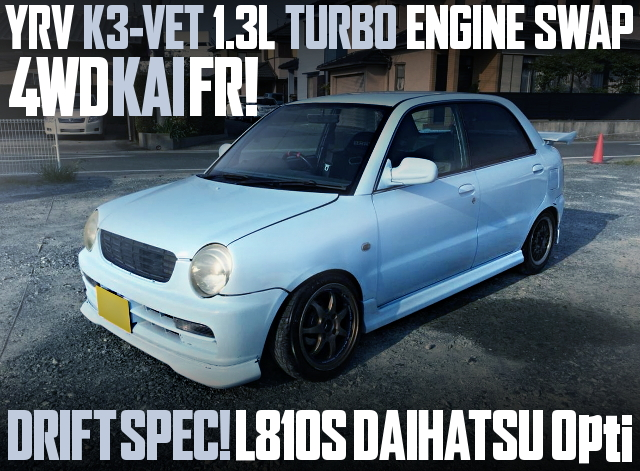 K3-VER 1300cc TURBO ENGINE DRIFT L810S OPTI