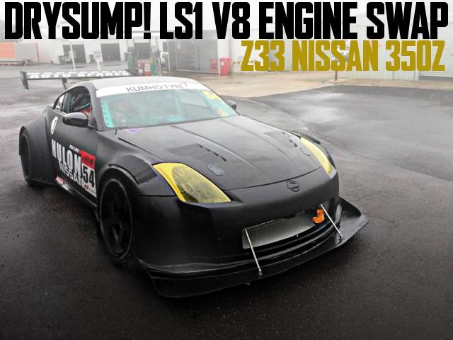 DRY SUMP V8 Z33 NISSAN 350Z