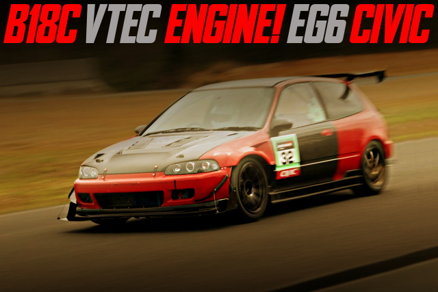 B18C VTEC ENGINE EG CIVIC RED