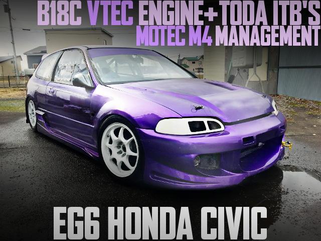 B18C TODA ITBS EG6 CIVIC