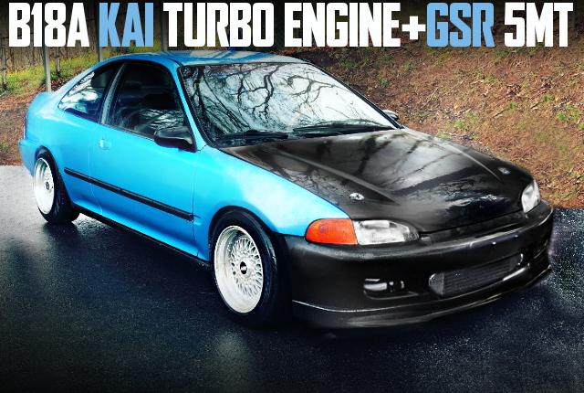 B18A TURBO ENGINE CIVIC COUPE
