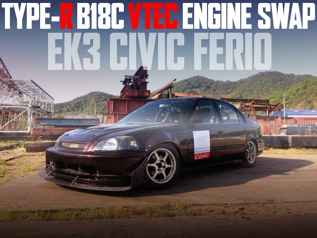 B18C EK3 CIVIC FERIO