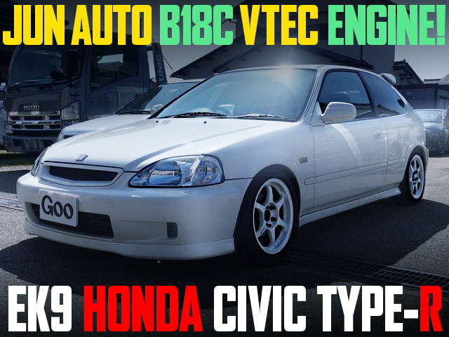 JUN AUTO B18C ENGINE EK9 CIVIC TYPE-R