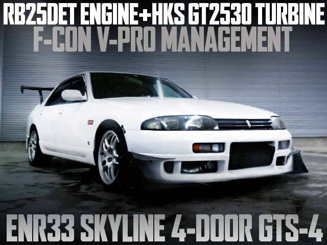 ENR33 SKYLINE 4-DOOR GT2530