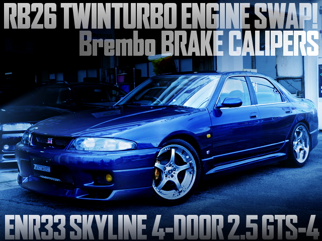 RB26 5MT ENR33 SKYLINE 4-DOOR WIDEBODY