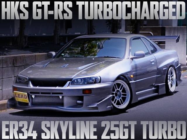 ER34 SKYLINE 2-DOOR WIDEBODY