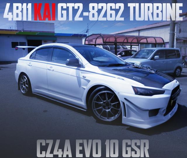 GT2-8262 TURBINE CZ4A EVO10 GSR