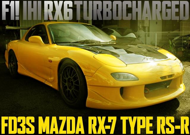 F1 RX6 TURBINE FD3S RX-7