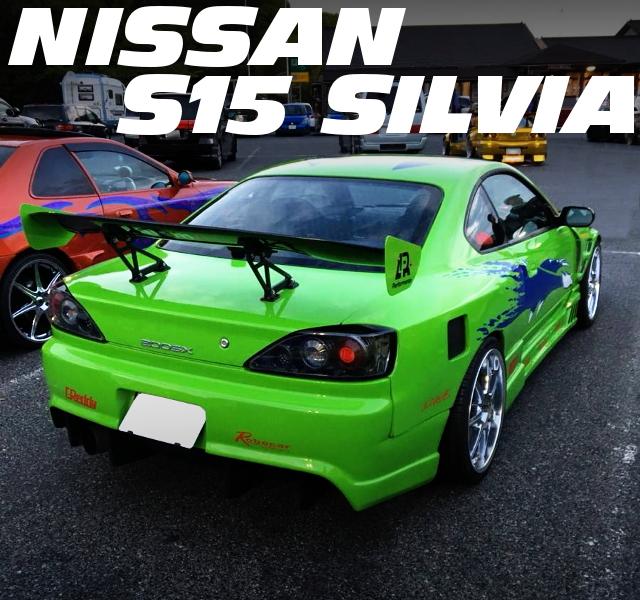 FAST FURIOUS S15 SILVIA