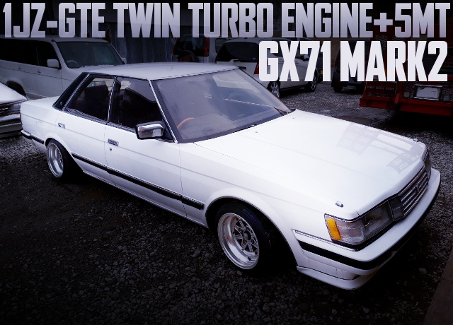 1JZ TWINTURBO ENGINE GX71 MARK2
