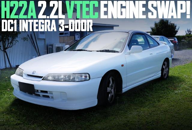 H22A VTEC DC1 INTEGRA