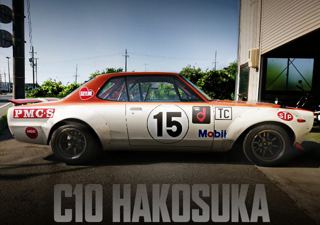 C10 HAKOSUKA RACING REPLICA