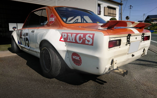 REAR HAKOSUKA RACING REPLICA