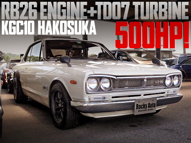 RB26 TD07 TURBO KGC10 HAKOSUKA