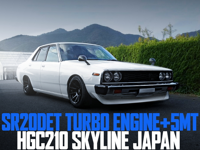 SR20DET SWAP HGC210 SKYLINE JAPAN