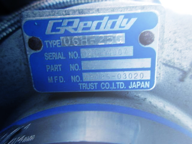 GREDDY TURBOCHARGER PLATE