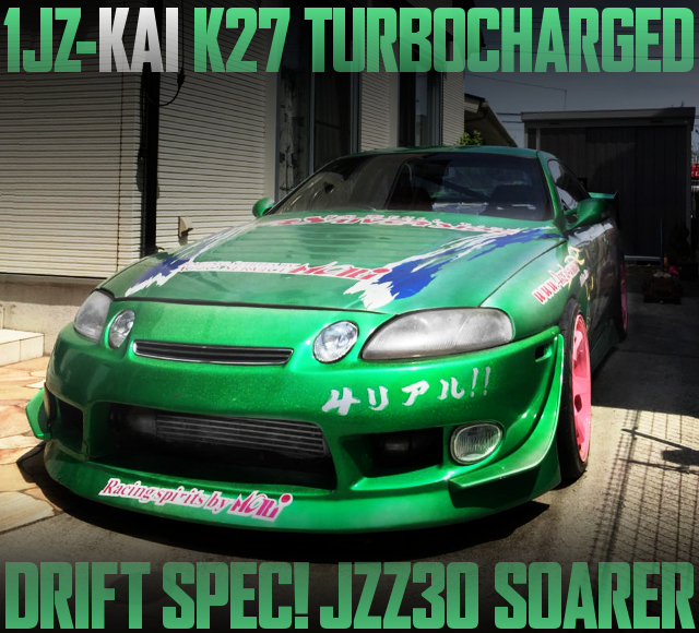 K27 TURBO DRIFT JZZ30 SOARER
