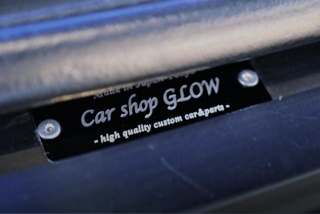 CAR SHOP GLOW PLATE