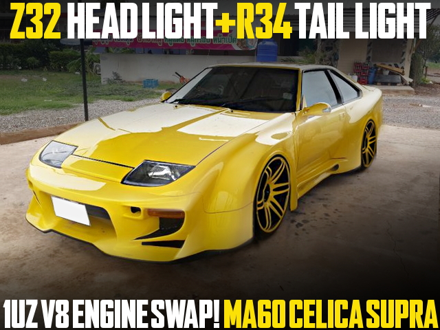 Z32 HEAD LIGHT MA60 CELICA SUPRA