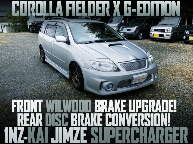 1NZ SUPERCHARGER COROLLA FIELDER