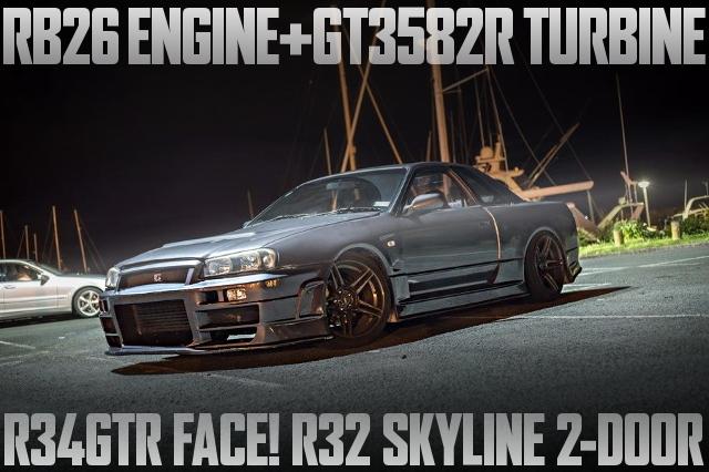 R34GTR FACE R32 SKYLINE