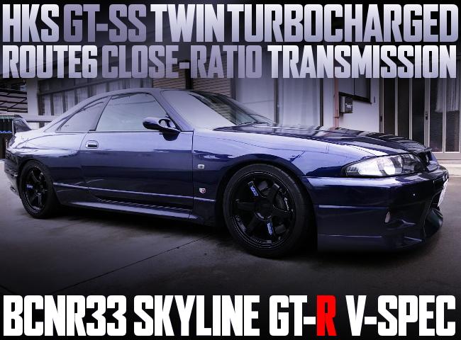 GT-SS TWINTURBO R33 GT-R V-SPEC